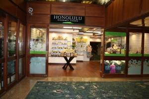 hgf-pacific-beach-lobby